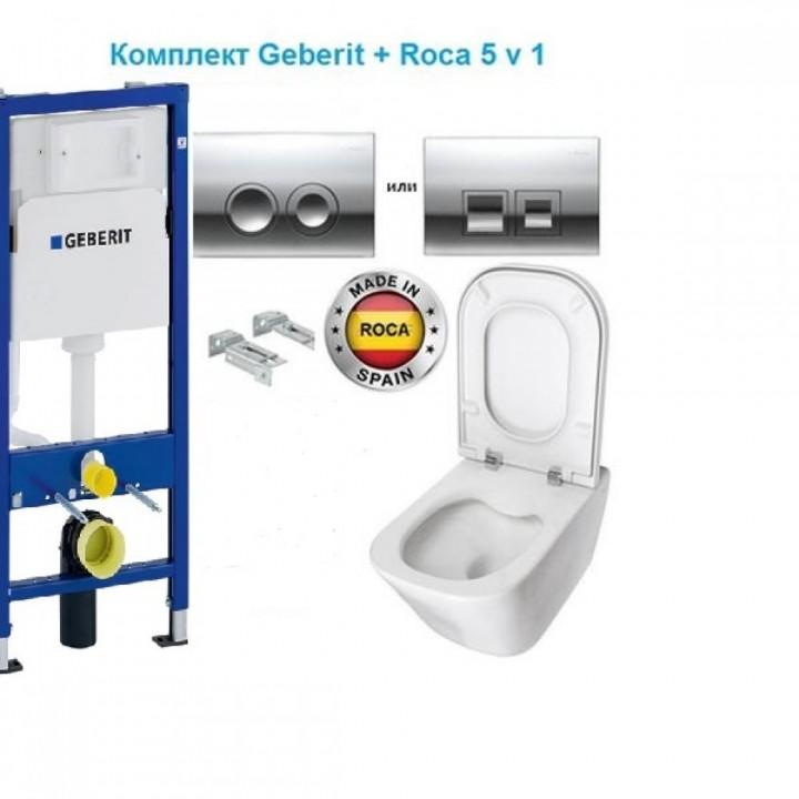 Инсталляция GEBERIT DUOFIX для унитаза 3в1 458.103.00.1+ Roca GAP Rimless A34H470000