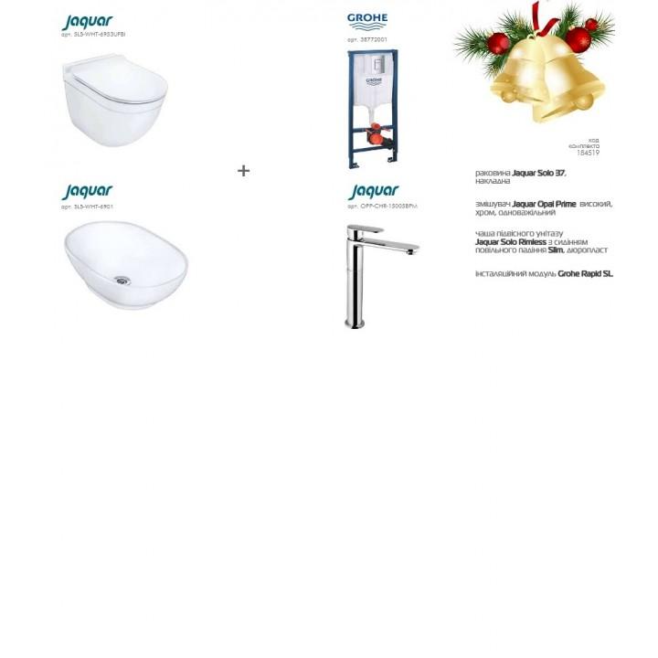 Комплект Инсталляция Grohe 38772001+унитаз+умывальник+смеситель
