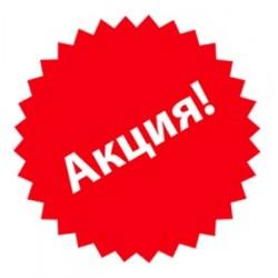 Сантехника Харьков недорого. Купить инсталляцию с унитазом, ванны по акции