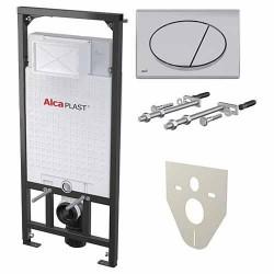 Инсталляции ALCA PLAST