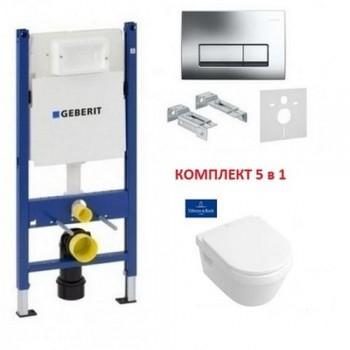 Комплект Geberit Duofix 458.126.00.1 с клавишей 115.105.21.1 + унитаз Villeroy&Boch OMNIA ARCHITECTURE 5684HR01