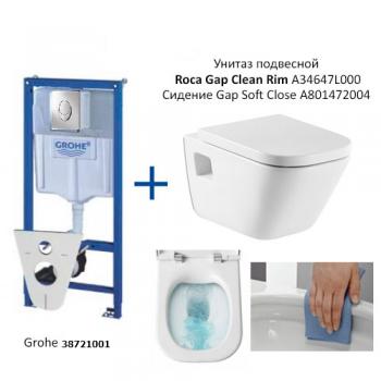 GROHE Комплект инсталляция RAPID SL 38721001 4в1+унитаз ROCA GAP Clean Rim A34H47C000