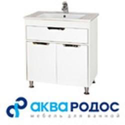 Мебель АКВА РОДОС