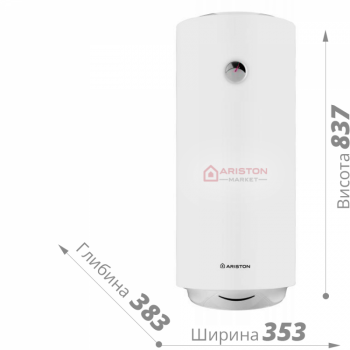 Водонагреватель Ariston ABS PRO R 50 V Slim